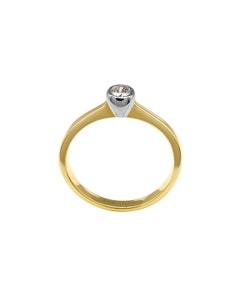Anillo de Compromiso Solitario de Oro Amarillo y Blanco con Diamante de 15 Puntos